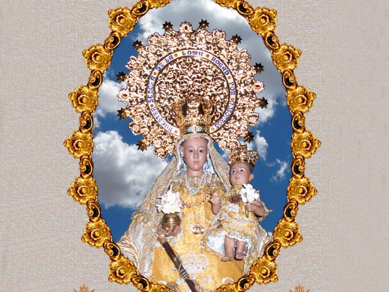 Fiestas en honor a la virgen de la loma de campillo de altobuey